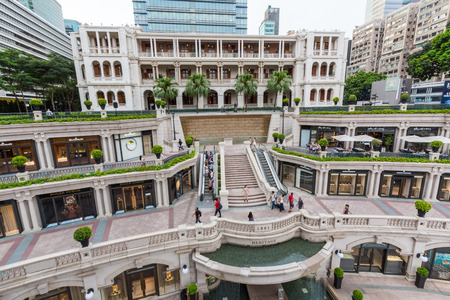 View of 1881 Heritage or former Marine Police Headquarters in Hong Kong  It is a landmark colonial architecture built during British rule in Hong Kong