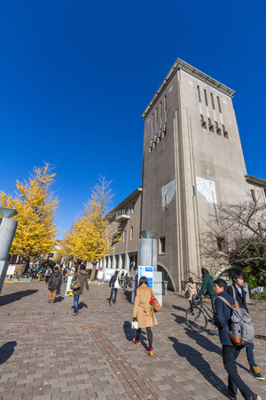 Tokyo Metropolitan University is a public university in Japan. It is often referred to as TMU. It was established by integrating three universities and one junior college.