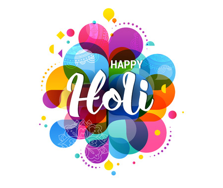 Illustration pour Happy Holi, Indian holiday and festival poster, banner, colorful vector illustration - image libre de droit