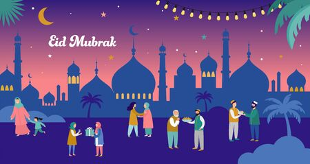 Illustration pour Ramadan Kareem, Eid mubarak, greeting card and banner with many people, giving gifts, food. Islamic holiday background. Vector illustration - image libre de droit
