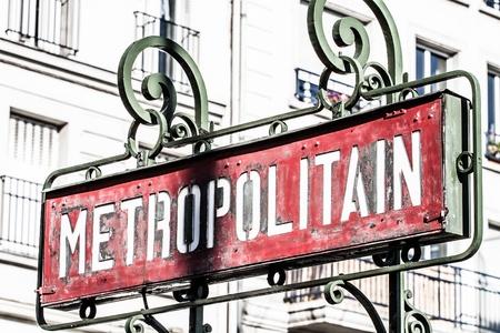 Paris Metro subway sign ( HDR image )