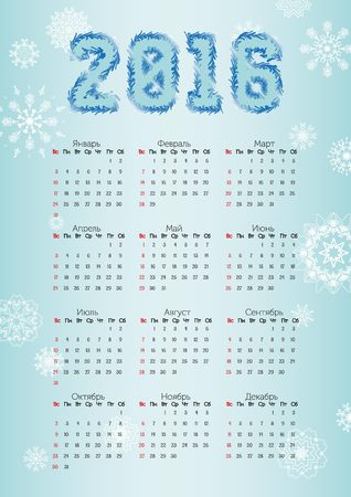 Russian Calendar for 2016 on blue background and snowflakes