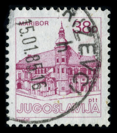 YUGOSLAVIA - CIRCA 1985: A stamp printed in YUGOSLAVIA shows image of the dedicated to the Maribor (German: Marburg an der Drau) is the second largest city in Slovenia, circa 1985.