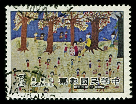 CHINA-CIRCA 2010:A stamp printed in CHINA shows image of Pictures of Chinese children, circa 2010.