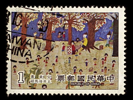 TAIWAN-CIRCA 2000:A stamp printed in TAIWAN shows image of children's drawings, circa 2000.