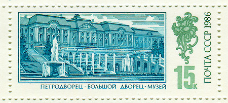USSR - CIRCA 1986: A stamp printed in USSR shows image of the Petergof or Peterhof (German and Dutch for Peter's Court), known as Petrodvorets from 1944 to 1997, is a municipal town in Petrodvortsovy District of the federal city of St. Petersburg, locat
