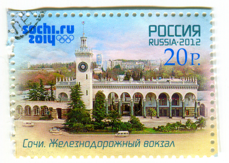 GOMEL, BELARUS, APRIL 8, 2017. Stamp printed in Russia shows image of  The Sochi railway station is the largest of the four railway stations in Sochi, and one of the largest railway stations in Krasnodar Krai, circa 2012.