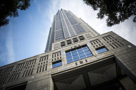 Tokyo Metropolitan Government Offices building