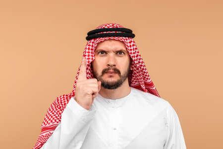 Photo pour Portrait of Arabs men in national clothes. Dishdasha, kandora, thobe, islam. Copy space - image libre de droit