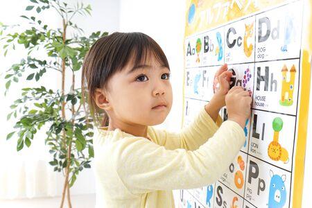 Foto de A child studying English - Imagen libre de derechos