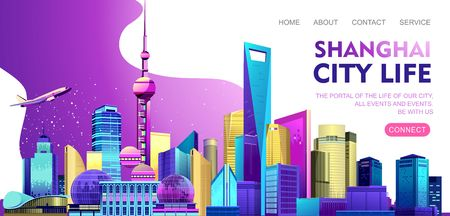 Ilustración de Vector horizontal illustration of the Chinese city Shanghai embankment banner with skyscrapers, bridge and transport, on white background - Imagen libre de derechos
