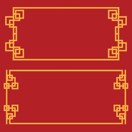 Illustration pour Chinese border Vector illustration design template - image libre de droit