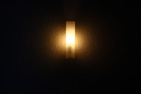 glowing lamp in the dark