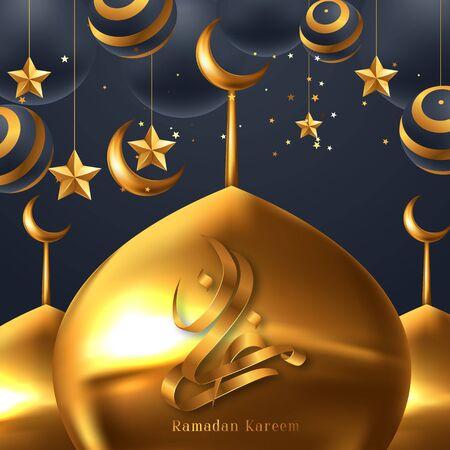 Illustration pour Ramadan kareem poster, golden Arabic calligraphy design. Vector illustrator - image libre de droit