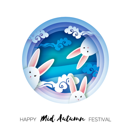 Illustration pour Happy Chinese Mid Autumn Festival in paper cut style. Moon rabbit. Moon gate. Chuseok. Chinese holiday. Vector - image libre de droit