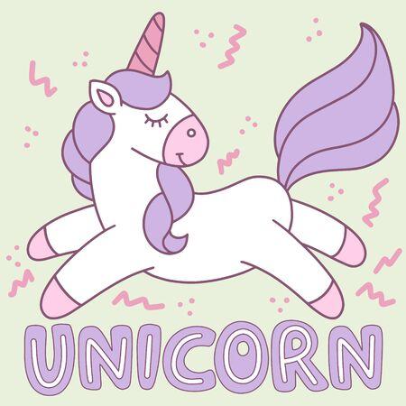 Illustration pour Cute cartoon unicorn with phrase in vector - image libre de droit