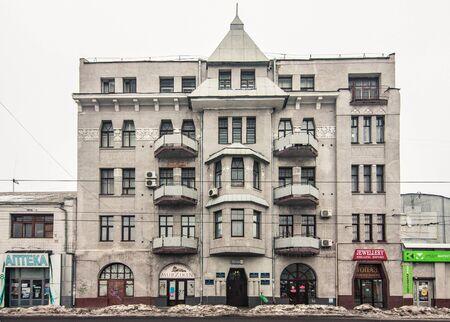 Photo pour Ukrainian modern style in Kharkiv. Wnter cold weather - image libre de droit
