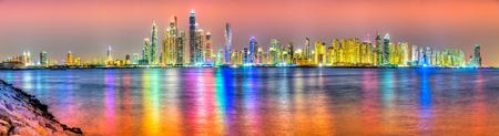 Dubai skyline at dusk, UAE.