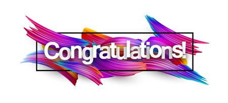 Illustration pour Congratulations banner with spectrum brush strokes on white background. Colorful gradient brush design. Vector paper illustration. - image libre de droit