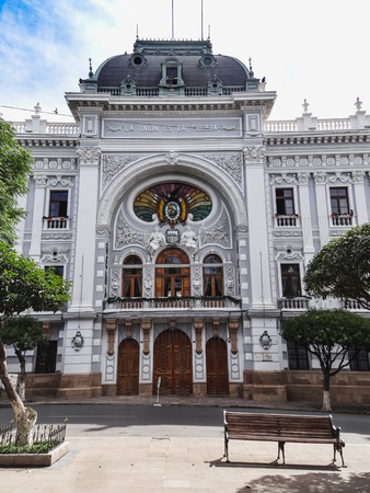 The capital city of bolivia sucre has a rich colonial heritage evident in its buildings street