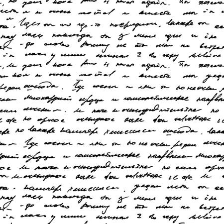 Illustration pour Seamless vintage text pattern on  background - image libre de droit