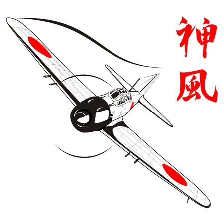 japanese jet fighter