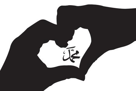 Illustration pour Muhammad prophet of Islam with hand silhouettes - image libre de droit