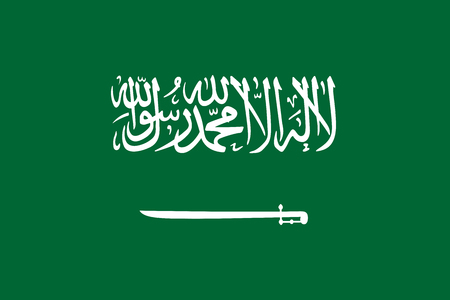 Illustration for Flag design. Saudi Arabian flag on the white background, isolated flat layout for your designs. Vector illustration. - Royalty Free Image