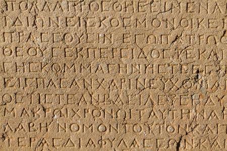 Photo pour Greek inscriptions in Nemrut Mountain, Adiyaman, Turkey. - image libre de droit