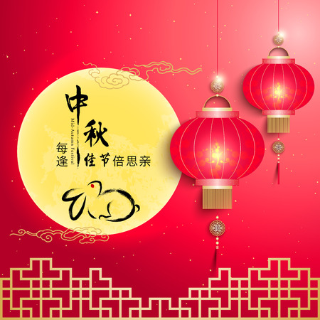 Mid Autumn Festival Full Moon Background. Translation: Doubly Homesick for Our Dear Ones at Each Festive Day