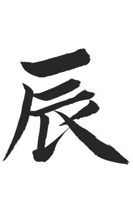 Meikyou111200009