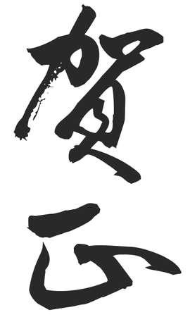 Meikyou111200011