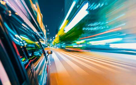 Photo for Motion blurred drive through Osaka, Japan at night - Royalty Free Image