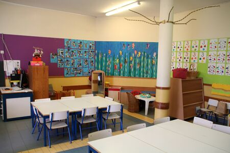 Photo for View of the interior of elementary school. - Royalty Free Image