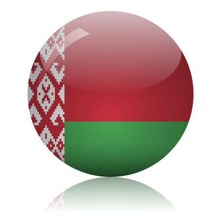 Illustration pour Belarusian flag glass icon vector illustration - image libre de droit