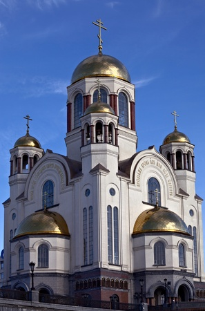 Church on Blood, Ekaterinburg, Russia