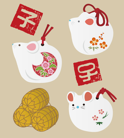 Illustration pour New Year elements - mouse dolls and Chinese zodiac sign stamps and bag of rice - image libre de droit