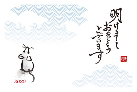 New Year Card Mouse Rat Japanese Ink Painting For Year Translation Of Japanese Happy New Year のイラスト 素材 ストックフォト 写真素材のstock Foto ストックドットフォト