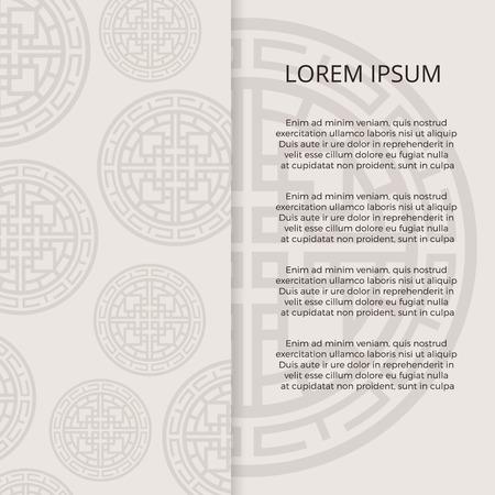 Ilustración de Traditional korean, japanese, chinese oriental ornaments banner design - Imagen libre de derechos