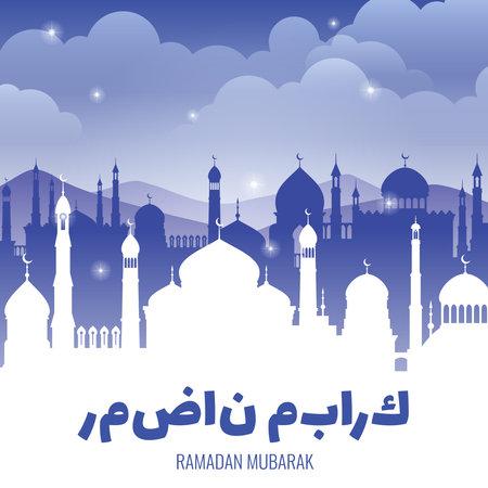 Illustration pour Arabic vector background with mosque. Muslim faith ramadan kareem greeting poster. Ramadan mubarak greeting card, illustration of muslim ramadan banner - image libre de droit
