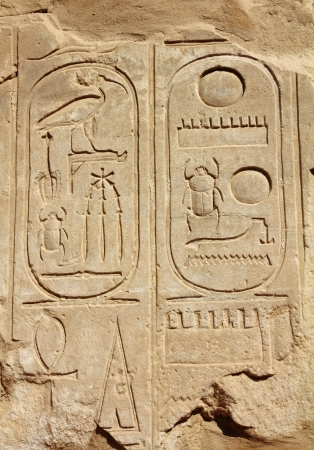 ancient egypt hieroglyphics on wall in karnak temple