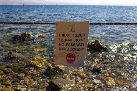 Photo for There Is No Passage sea. No swim in Israel - Royalty Free Image