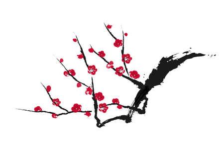 Illustration pour Ink painting vector illustration of plum tree. - image libre de droit