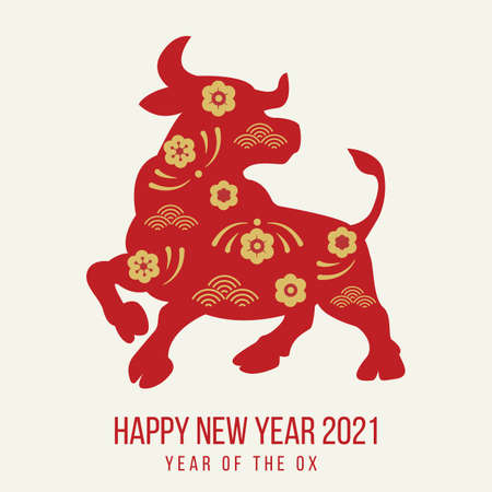 Illustration pour Happy new year 2021 festive banner with ox. Red paper cut buffalo with golden floral asian pattern. Greeting card with oriental elements with craft style on background. Holiday vector illustration. - image libre de droit