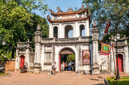 In Complex Temple of Literature - Hanoi