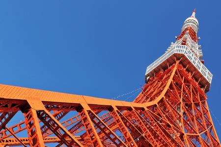 Photo pour Tokyo Tower, Japan  - image libre de droit