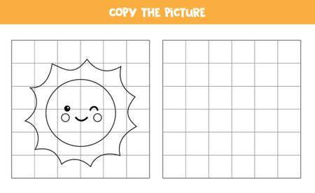 Illustration pour Copy the picture of cute kawaii Sun. Educational game for kids. Handwriting practice. - image libre de droit