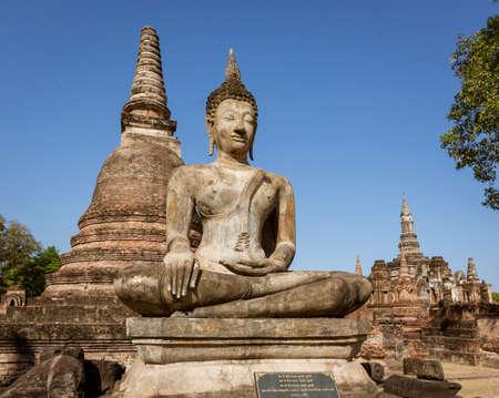 Photo pour The Giant Buddha at Ayuthaya, Sukothai Thailand - image libre de droit