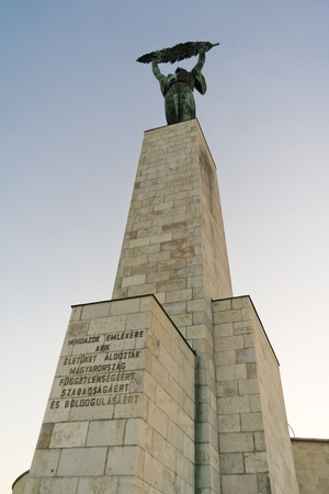 Woman statue on a top of Gellert hill in Budapest, Hungary