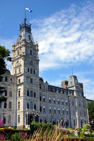 Quebec province parliament building